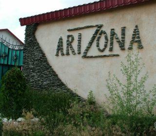 Зона отдыха «Аризона»