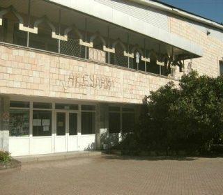Санаторий «Ак-Булак»