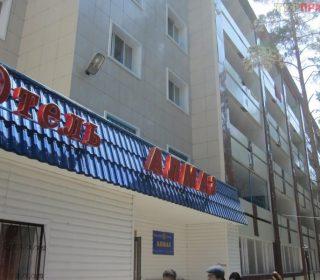 Отель «Алмаз»