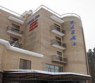 Отель «Элем» («Алем»)